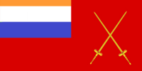Union of South Africa (Treaty of Friendship, Commerce, and Navigation)