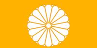 Federative Io Tolese Democratic State (Alternate Asia)