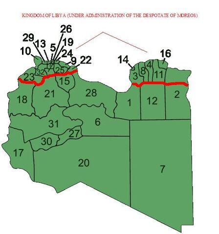File:Greek Libya Colony Proposal 1.jpg