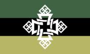 Ethiopia Flag PMIII