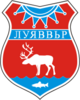 Coat of Arms of Lovozero (Murmansk oblast) (1989)