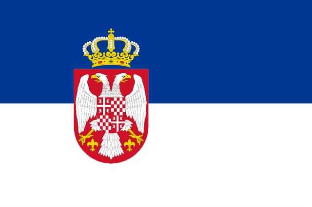 File:(EEM)serbocroatiaflag.PNG
