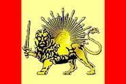 Mu persia flag