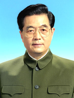 File:Hu Jintao.jpg