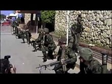 American Military in Northern Ireland