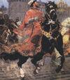 Ivan V