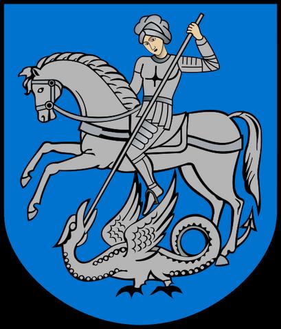File:POL Kamieniec Podolski COA.png