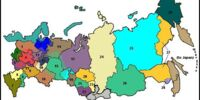 Russia (Viva California)