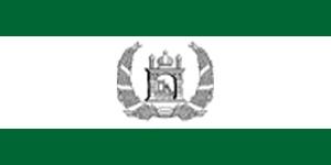 File:Kandahar (Emirate).jpg