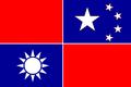 ChineseRepublicFlag