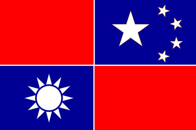 File:ChineseRepublicFlag.png