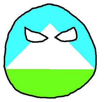 File:Angry Oiratball.png