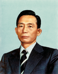 File:120px-President Park.png