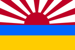 File:Alternate flag of japan by nederbird-d4cry5w.png