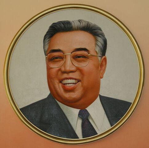 File:Kim Il-Sung Portrait.jpg