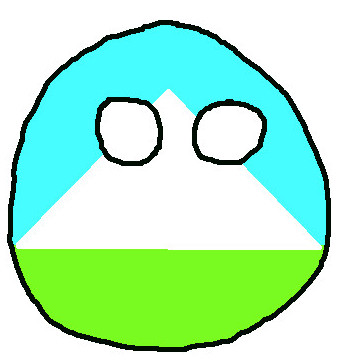 File:Oiratball.jpg