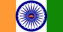 File:1983ddindiaflag2.png