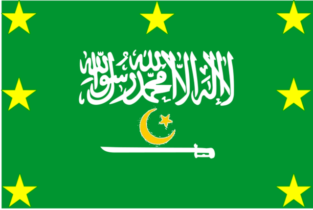 File:Federation of The Arabian Peninsula.png