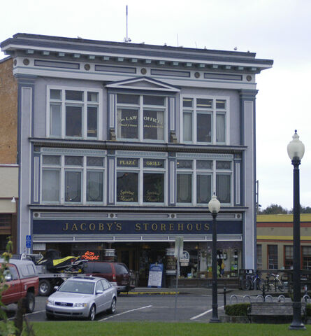 File:Jacoby Storehouse Arcata CA.jpg