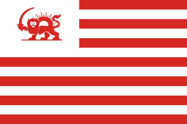 File:Flag 335.png