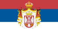 Kingdom of Serbia (Treaty of Friendship, Commerce, and Navigation)
