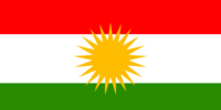 Kurdistan (1983: Doomsday)