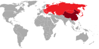 1st USSR Conflict (USSR Conflicts)
