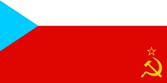 File:CSSRflag.jpg