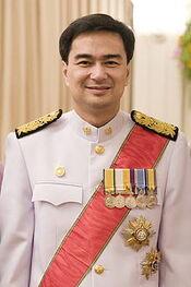 220px-Abhisit royal