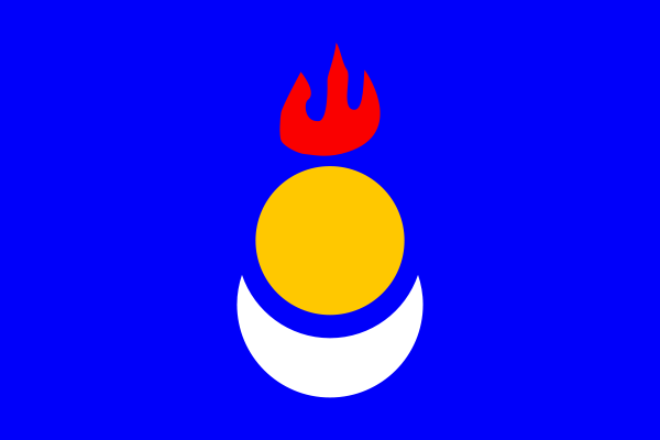 File:600px-Inner Mongol.nationalist svg.png