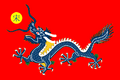 Song flag