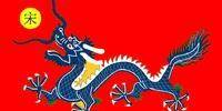 Song Empire of Serica (XI: Serica & Romanum)
