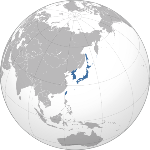 File:Location of Japan (Fascist Britain).png