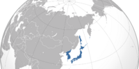 Empire of Japan (Rays of the Rising Sun)