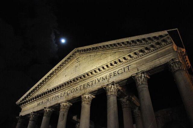 File:Pantheon.jpg
