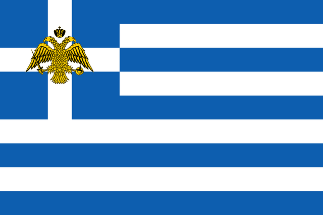File:Avar Flag of Greece coup.png