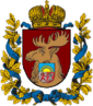 Full Coat of Arms of Livonia.png