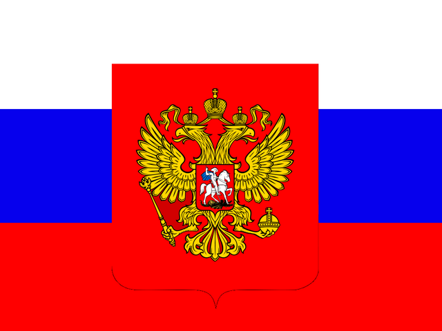 File:Democratic Republic of Russia flag.png
