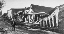 Valdivia after earthquake, 1960