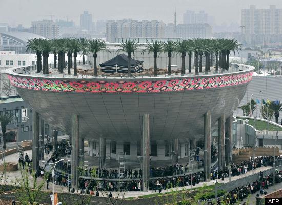 File:SAR Shanghai.jpg