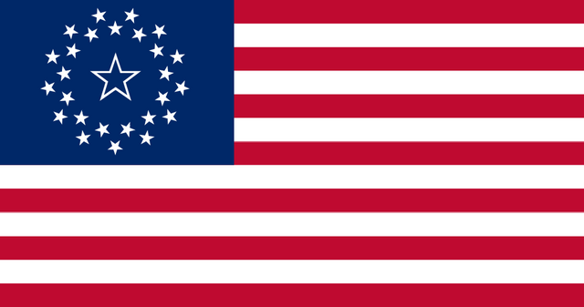 File:Flag of the United Commonwealths (Pax Siamese).png