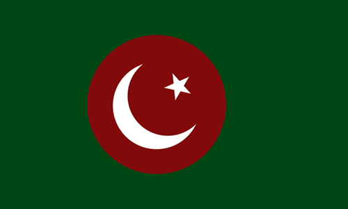 File:BengalSultanate.png