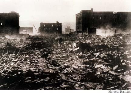 File:Hiroshima ruins.jpeg