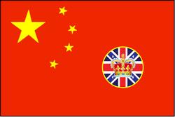 China ConFlag