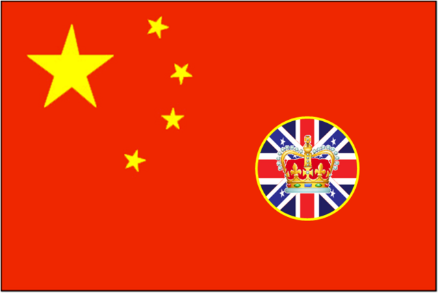 File:China ConFlag.png