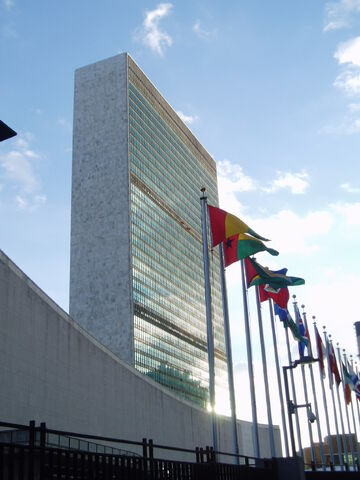 File:The United Nations Building.jpg