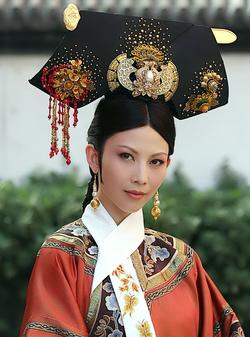 Empress Huo-Ting