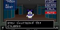 Megami Tensei (Ohga Shrugs)