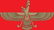 The Fires of God Flag of the Zoroastrian League