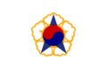 Unifiedkoreaflag